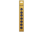 Dill 2 Hole Buttons 1.1cm . Royal Blue 7pc