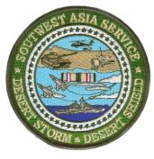 Southwest Asia Service Medal 10cm Patch