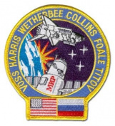 STS-63 MISSION PATCH 4½""