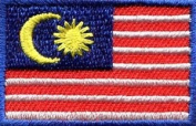 Flag of Malaysia Malaysian Southeast Asia Applique Iron-on Patch Medium S-779 Cute Gift to Your Cloth.