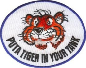 Esso Tiger In Your Tank iron-on / sew-on cloth patch