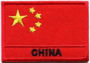 Flag of China Chinese People's Republic Applique Iron-on Patch New S-812 Handmade Design From Thailand