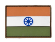 India Flag PVC hook and loop IFF Patch