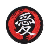 """Matrix Chinese Character """"Love"""" IFF hook and loop Patch"""