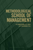 Methodological School of Management