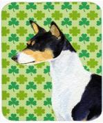 Basenji St. Patrick's Day Shamrock Portrait Mouse Pad, Hot Pad or Trivet SS4445MP