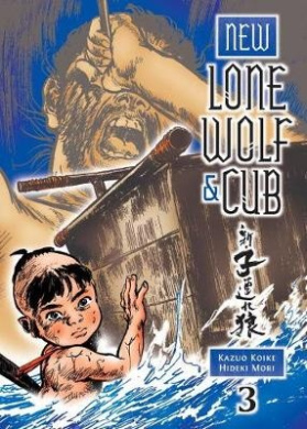 New Lone Wolf and Cub, Volume 3