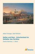 Hellas Und ROM - Griechenland Im Zeitalter Des Perikles [GER]