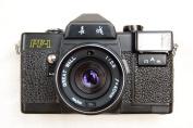 Hipstermatic Great Wall PF-1 35mm SLR Camera w/ 40mm f2.8 Lens