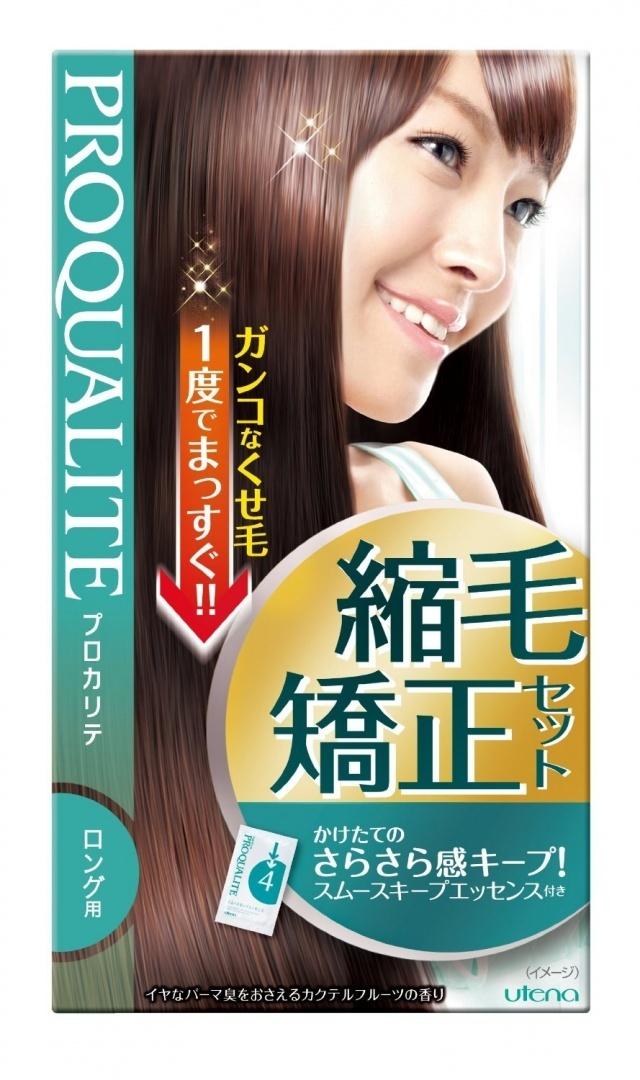 Utena Proqualite Ex Short Straight Perm Kit From Japan Top Christmas