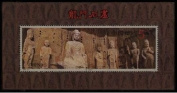 China Stamps - 1993-13 , Scott 2462 Longmen Grottoes - S/S, MNH, F-VF