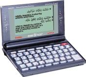 Al Mawrid Speaking Dictionary BAS - 1975