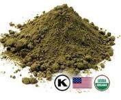 Seaweed Powder - Pure 100% Natural Atlantic Kelp Powder - Freshly Harvested Norwegian Ascophyllum Nodosum (Kelp) - Kosher Certified - Reduces Fat Cell (Cellulite) Appearance - Satisfaction Guaranteed