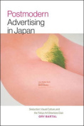 Postmodern Advertising in Japan