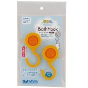 Bathroom Bath Hook, Duck Suction Hook