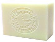 Argan Soap By Health & Beauty