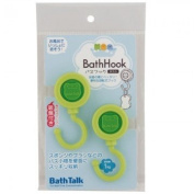 Bathroom Bath Hook with Suction - Frog