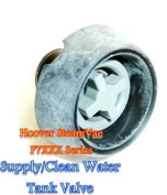 Hoover SteamVac F7XXX Series Supply/ Clean Water + Solution Tank Valve For