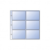 Ultra Pro 30cm x 30cm Refill Pages 10/Pkg