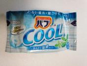 "Kao ""Bubb"" Cool Mint Bath Additives [Japan Import]"