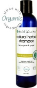 Herbal Choice Mari Shampoo m/w Organic Lemongrass & Ginger 236ml/ 8oz
