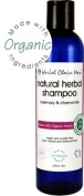 Herbal Choice Mari Shampoo m/w Organic Rosemary & Chamomile 236ml/ 8oz