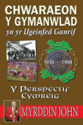 Chwaraeon y Gymanwlad Yn Yr Ugeinfed Ganrif [WEL]