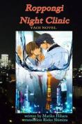 Roppongi Night Clinic