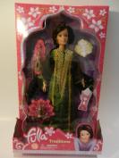 Fulla Muslim Collectible Doll Traditions KSA Saudi Toy Eid Gift Ramadan