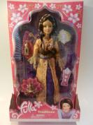 Fulla Muslim Collectible Doll Traditions Shiny Sun Toy Eid Gift Ramadan
