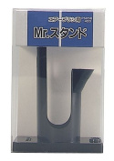 GSI Creos Mr. Stand for Airbrush