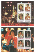 The Michael Jackson King of Pop stamp set for collectors - Imperforate stamps - Mint condition
