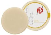 Makanai Cosume Face Wash Soap (Lavender and honey) 100g