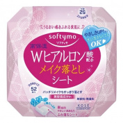 Kose Cosmeport Softymo Super Makeup Cleansing Sheet Hyaluronic acid - 52 Sheet