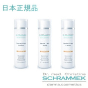 Dr. Christine Schrammek Herbal Care Lotion 200 ml