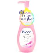 Biore Japan Mild Makeup Cleansing Liquid (230ml / 7.7 fl.oz.) Jumbo Size