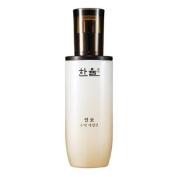 HANYUL Rice Balancing Skin Emulsion 125ml