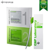 CNP Korea Cosmetic Black Head Out Removal Mask 10ea+ Cleaner Set