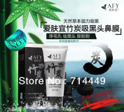 AFY bamboo-charcoal Acne Treatments Facial Black Mask Blackheads Removing Oil-control Face Mask Plant Essence strong Absorption