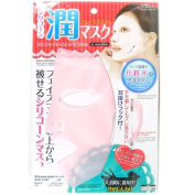 Daiso Japan Reusable Silicon Mask Cover for Sheet Mask - Prevent Evaporation
