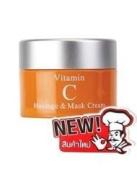 Lansley Vitamin C Massage & Mask Cream Bright and White 50ml.