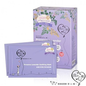 My Scheming Provence Lavendar Soothing Mask