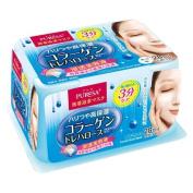 Plesa daily care mask Cob 300mlx3
