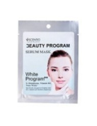 Scentio Beauty Programme Serum Mask White Programme. ( by abobon )best sellers