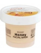 Scentio Honey Facial Mask 100 Ml 1 Pcs. Thai