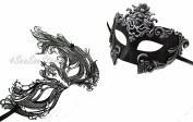 Silver Madusa & Hugh Swan- His & Hers Masquerade Couples Venetian Design Masks 2 Piece Coloured Set - Perfect Couple Mardi Gras Majestic Party Halloween Ball Prom