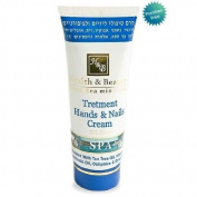 H & B DEAD SEA Multi-Vitamin Hand & Nail Cream