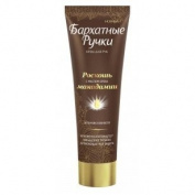 "Hand Cream ""Luxury"" with Macadamia Nut Oil, 80 Ml/ 2.7 oz"