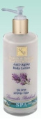 Health & Beauty Dead Sea Anti-Ageing Body Lotion Lavender Patchouli