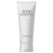 Herborist Intensive Hand-care Cream